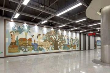 地铁陶瓷壁画南山红