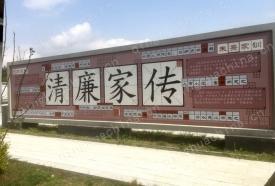 浙江省丽水市陶瓷壁画