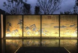 千里江山图1